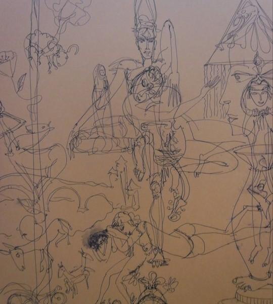 Paper /Хартия 42/30 cm