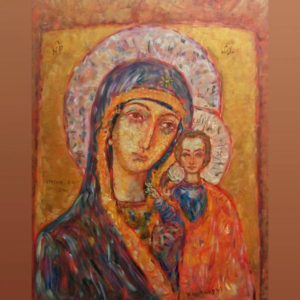Blessed Virgin Mary with child (Св.Дева Мария с младенеца)