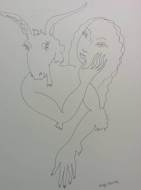 Capricorn ascendant Virgo (козирог с асцендент дева)