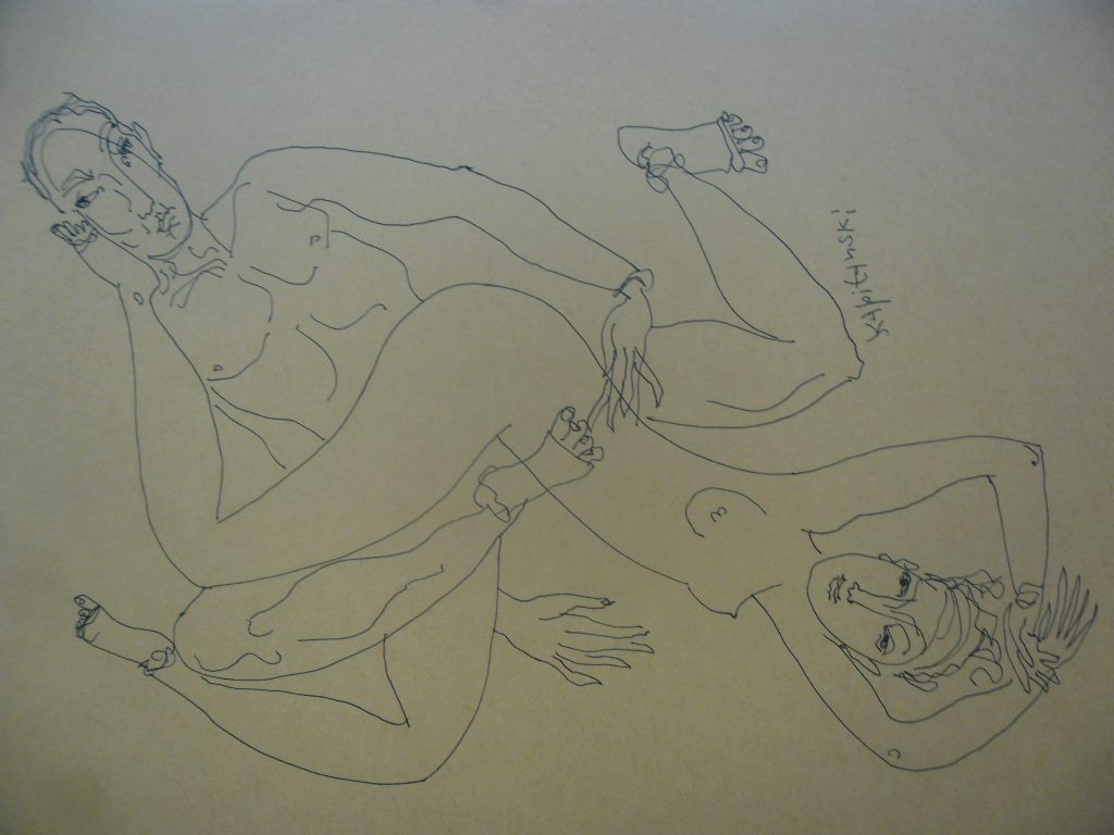 Kama sutra For example (например)