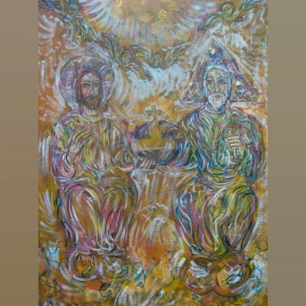 The Holy Trinity (Cветата Tроица)