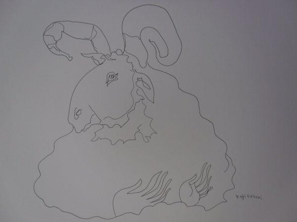 Zodiac Signs Aries (Овен)