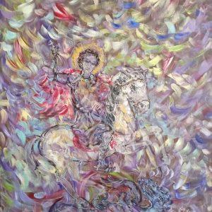 Свети Георги Saint George